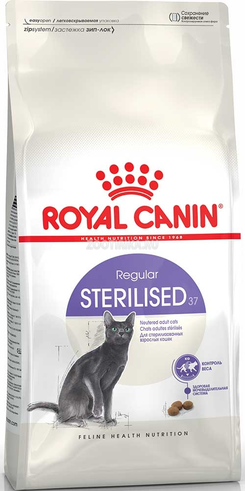 Корм royal canin sterilized 10