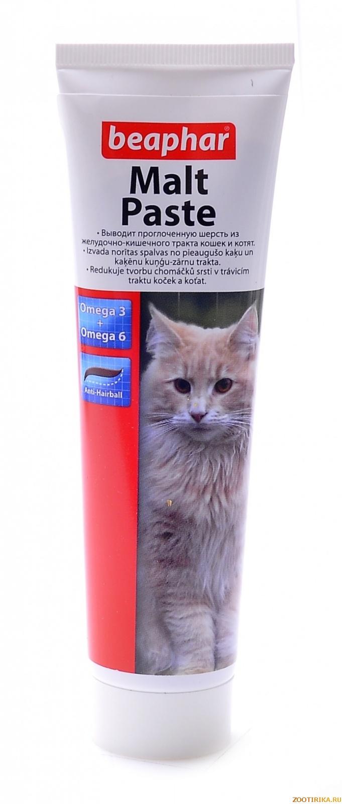 Вывод шерсти из желудка кошки в домашних
